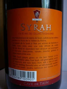 Syrah VDP Collines Rhodaniennes, Cave de Tain, 2008