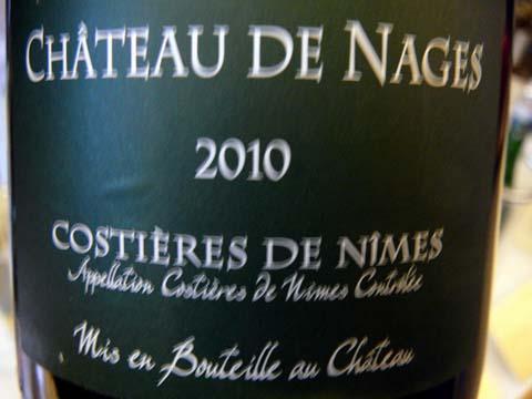 Château de Nages JT Blanc 2010