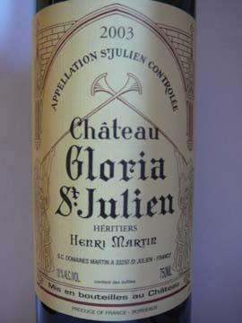 Château Gloria 2003