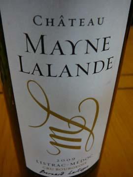 Château Mayne Lalande 2009
