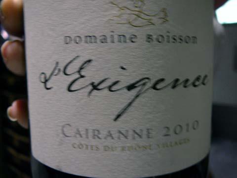 Cairanne Cuvée l'Exigence Blanc 2010 Boisson
