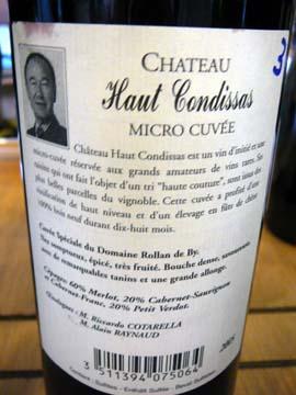 Château Haut Condissas Prestige 2005