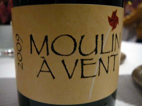 Moulin à Vent Olivier Merlin 2009