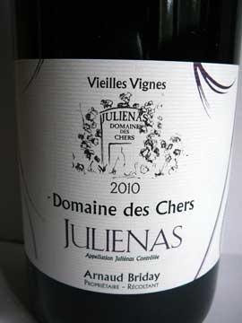 Juliénas Vieilles Vignes Domaine des Chers 2010