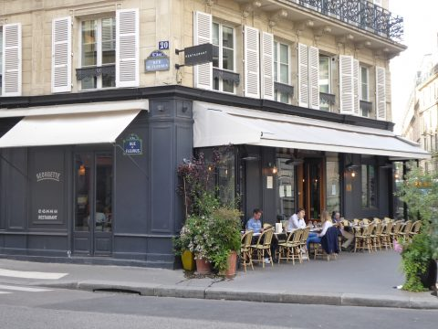Restaurant Georgette, Paris