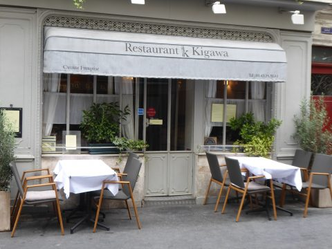 Restaurant Kigawa, Paris